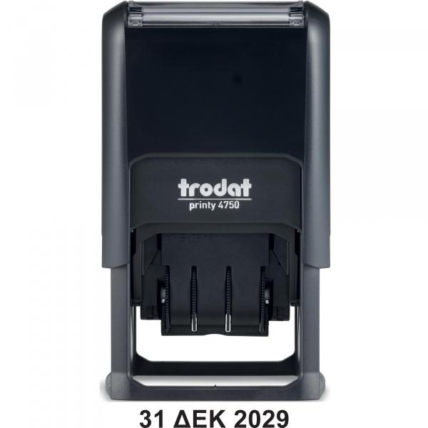 Trodat Printy 4750 Σφραγίδα Μαύρη Αυτομελανώμενη με Ελληνική Ημερομηνία Ύψους 4mm για έως 4 γραμμές κειμένου.