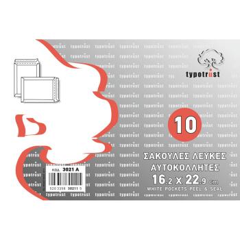 Πακέτο 10 Φάκελοι Typotust 16.2x22.9cm Νο 3021α