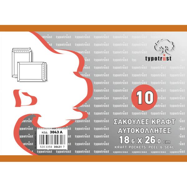 Πακέτο 10 Φάκελοι Kraft καφέ 18.6x26cm Typotrust 3043α