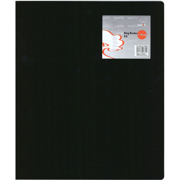 ΝΤΟΣΙΕ Α4 ΜΑΥΡΟ 2 ΚΡΙΚΩΝ 2.6cm ΡΑΧΗΣ TYPOTRUST FP15022-01