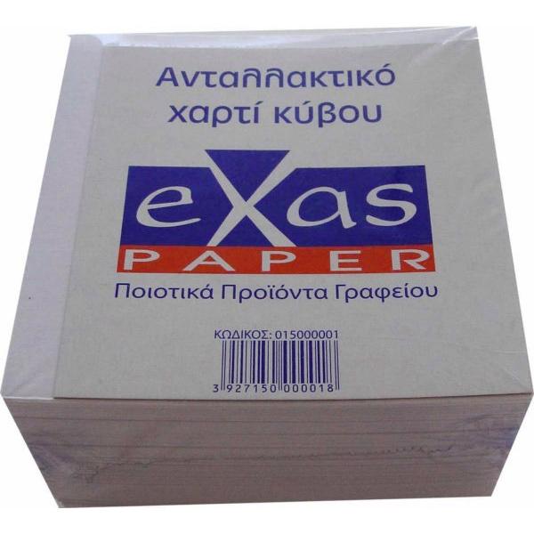 ΑΝΤΑΛΛΑΚΤΙΚΑ ΦΥΛΛΑ ΚΥΒΟΥ ΣΗΜΕΙΩΣΕΩΝ ΛΕΥΚΑ 9x9cm EXAS PAPER