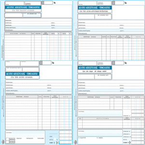 Consignment Note - Sales Invoice
