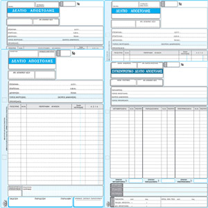 Consignment Notes & Uninvoiced Inventories