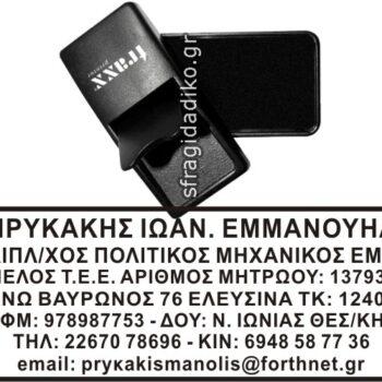 Engineer Pocket Stamp up to 7 lines 8cm x 3cm