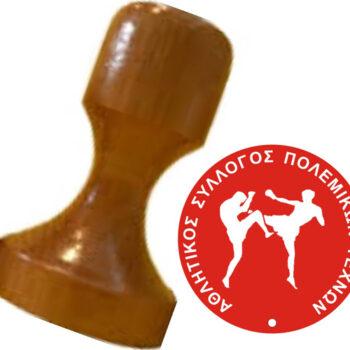 Round Wooden Stamps