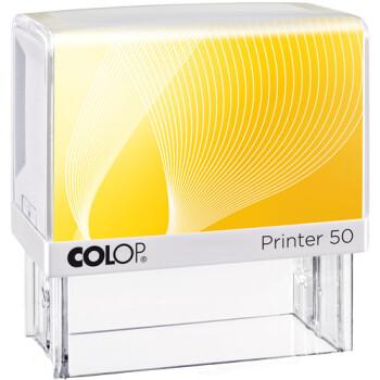 Σφραγίδα Colop G7 New Printer 50 Αυτομελανώμενη Λευκή με Κίτρινη ετικέτα για κατασκευή σφραγίδας έως 8 γραμμών κειμένου.