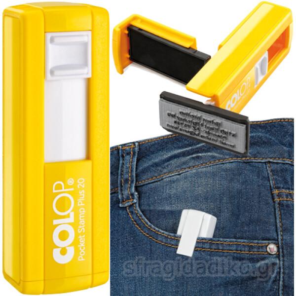 Σφραγίδα Colop Pocket Stamp Plus 20 Τσέπης Κίτρινη για κατασκευή σφραγίδας έως 3ων γραμμών κειμένου.