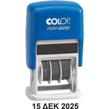 Colop Mini Dater S 160 Σφραγίδα Αυτομελανώμενη Ελληνικής Ημερομηνίας για κατασκευή σφραγίδας 1ας γραμμής.