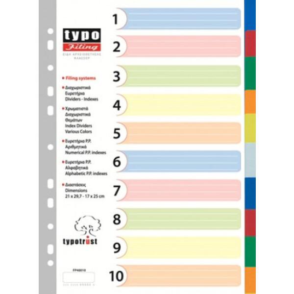 Πλαστικά διαχωριστικά Typofiling Α4 με χρώματα 10 θεμάτων για καθημερινή χρήση.
