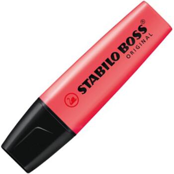 Μαρκαδόρος Υπογράμμισης Stabilo Boss Κόκκινος που μπορεί να υπογραμμίσει σε όλα τα είδη χαρτιού με έντονο Κόκκινο χρώμα. Yπογραμμιστής με σφηνοειδής μύτη 2 έως 5mm.