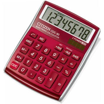 Αριθμομηχανή Γραφείου Citizen 8 ψηφίων CDC-80RD με μεγάλη οθόνη για υπολογισμούς με μεγάλη ακρίβεια διαστάσεων 13,5cm x 10,8cm.
