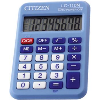 Αριθμομηχανή Τσέπης Citizen 8 ψηφίων LC-110NRD Μπλε σε πλαστική θήκη και ευδιάκριτη οθόνη για υπολογισμούς με μεγάλη ακρίβεια διαστάσεων 8,7cm x 5,8cm.