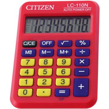 Αριθμομηχανή Τσέπης Citizen 8 ψηφίων LC-110NRD Κόκκινη σε πλαστική θήκη και ευδιάκριτη οθόνη για υπολογισμούς με μεγάλη ακρίβεια διαστάσεων 8,7cm x 5,8cm.