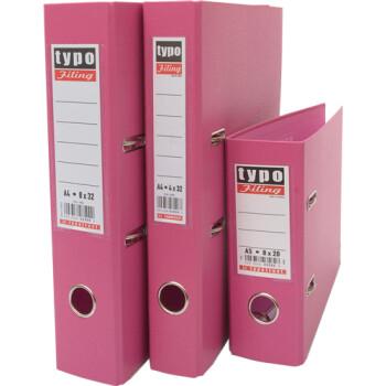 Κλασέρ Ροζ Πλαστικό με μηχανισμό 2 Κρίκων ύψους 20cm και πάχος ράχης 8cm