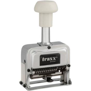 Αριθμητήρας Traxx AN6612 μεταλλικός αυτόματης αρίθμησης έως 12 ψηφίων με δυνατότητα ρύθμισης εναλλαγής αριθμού έως 12 επαναλήψεις.