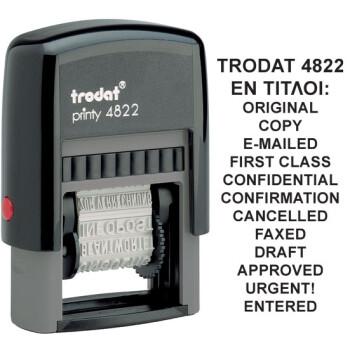 Σφραγίδα Αγγλικών Τίτλων TRODAT 4822 Αυτομελανώμενη με Τίτλους Ύψους 4mm με μαύρο ταμπόν και μήκος τίτλων 2.5cm.