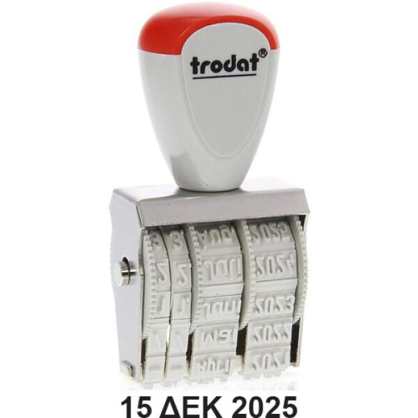 Σφραγίδα TRODAT CLASSIC 1010 Ημερομηνιών με Ελληνικούς χαρακτήρες Ύψος ψηφίου-γραμμάτων 4mm και μήκος σφραγίδας 2.6cm.